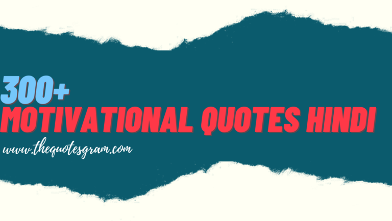 300 Motivaional Quotes Hindi with Images
